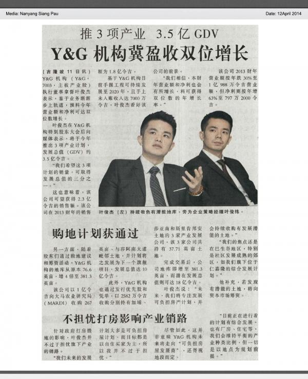 Y&G机构股盘收双位增长