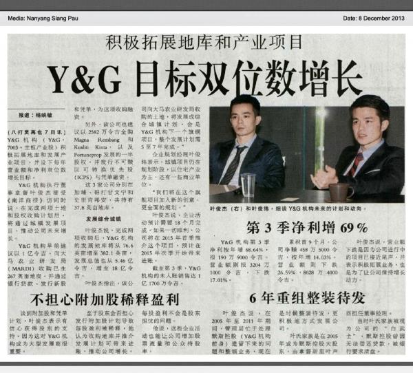 Y&G 目标双位数增长